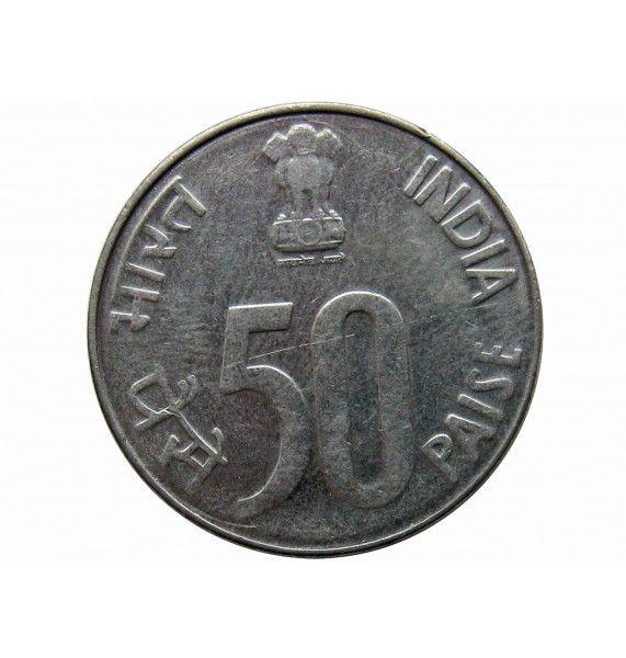 Индия 50 пайс 1994 г. (N)