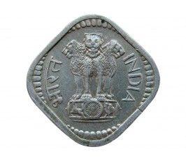 Индия 5 пайс 1968 г. (B)