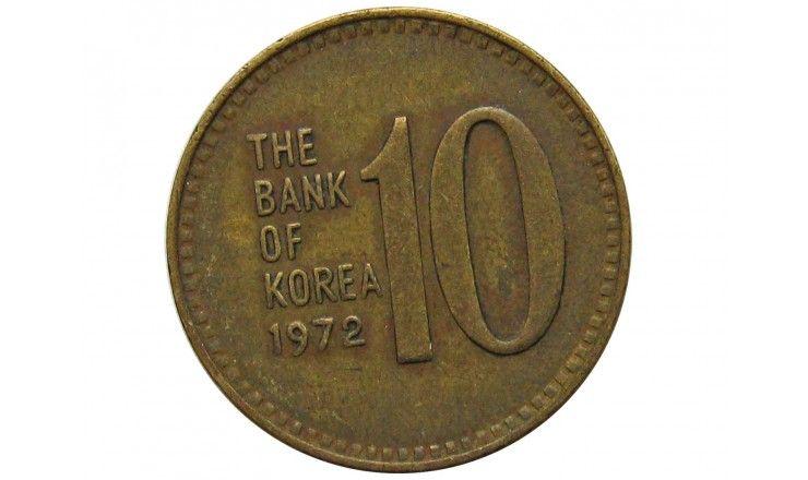 Южная Корея 10 вон 1972 г.