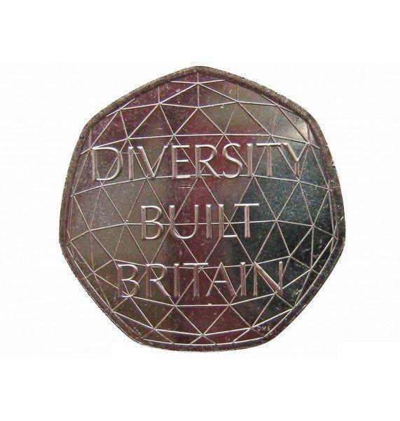 Великобритания 50 пенсов 2020 г. (Британское многообразие)