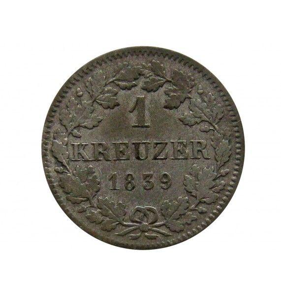 Бавария 1 крейцер 1839 г.
