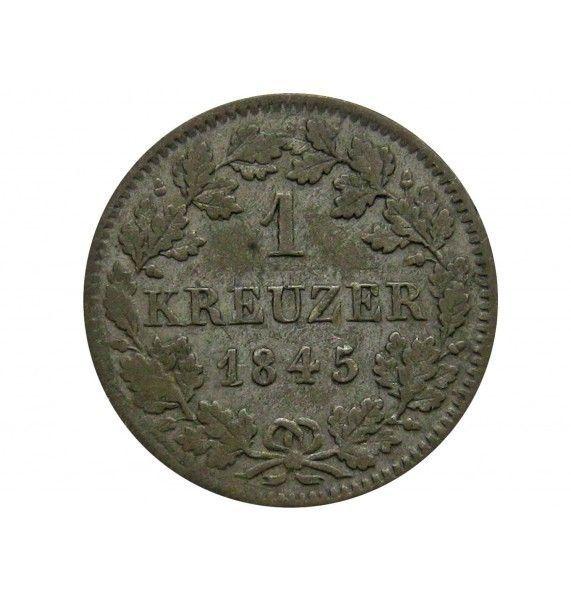 Бавария 1 крейцер 1845 г.