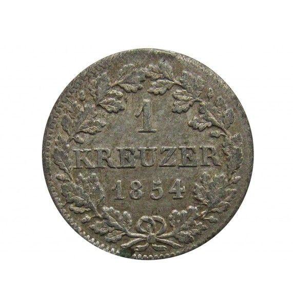 Бавария 1 крейцер 1854 г.