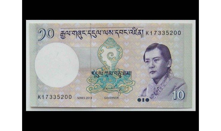 Бутан 10 нгултрум 2013 г.