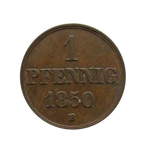 Ганновер 1 пфенниг 1850 г. B