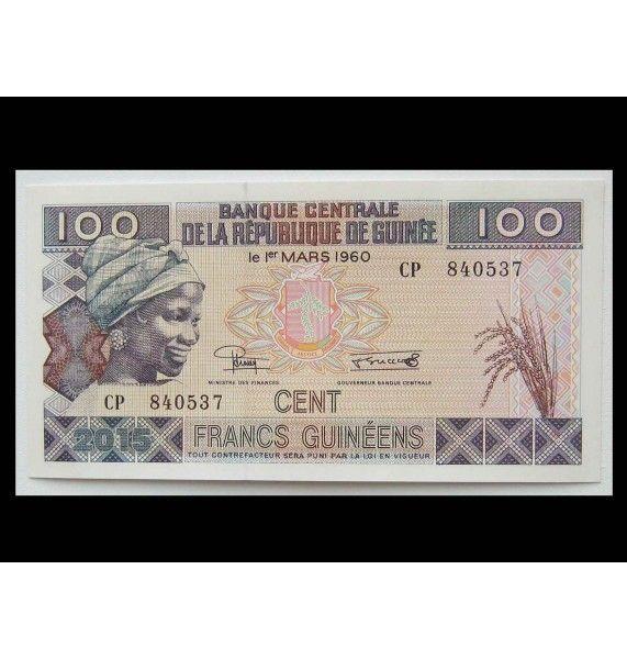 Гвинея 100 франков 2015 г.
