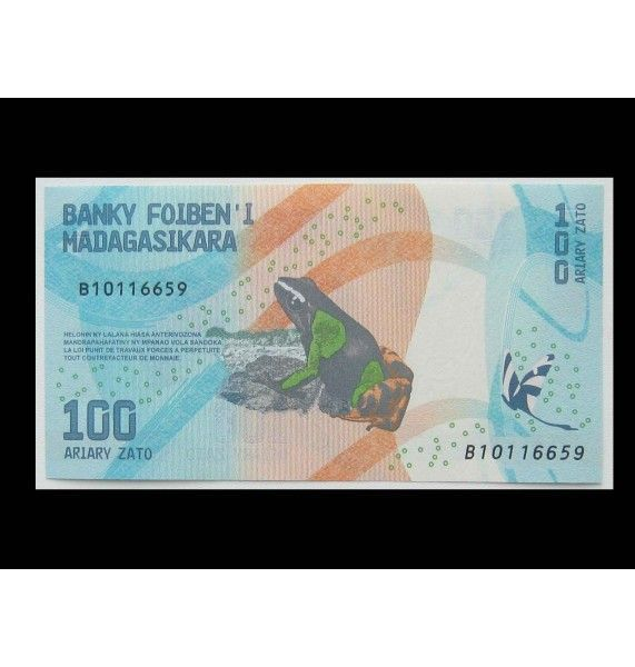 Мадагаскар 100 ариари 2017 г.