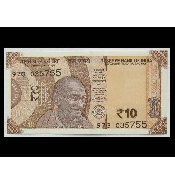 Индия 10 рупий 2018 г.