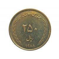 Иран 250 риалов 2009 г.