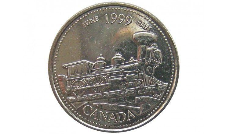 Канада 25 центов 1999 г. (Июнь)