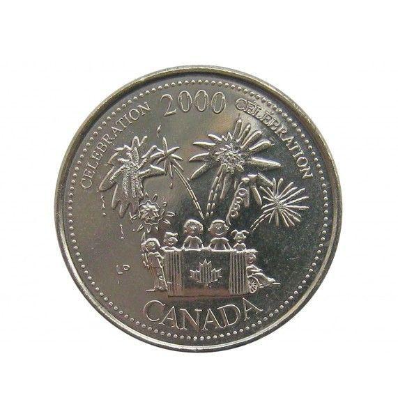 Канада 25 центов 2000 г. (Торжества)
