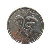 Канада 25 центов 2000 г. (Здоровье)
