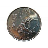 Канада 25 центов 2008 г. (Фристайл)