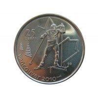 Канада 25 центов 2009 г. (Лыжные гонки)