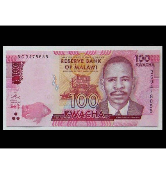 Малави 100 квача 2017 г.