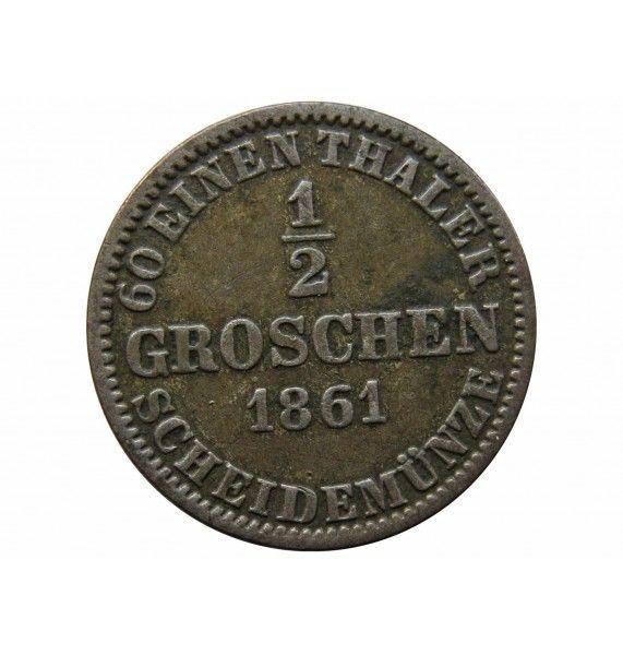 Ганновер 1/2 гроша 1861 г. B