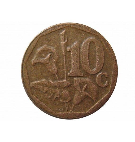 Южная Африка 10 центов 2015 г.