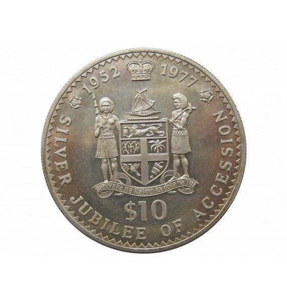 Фиджи 10 долларов 1977 г. (25 лет правления Елизаветы II)