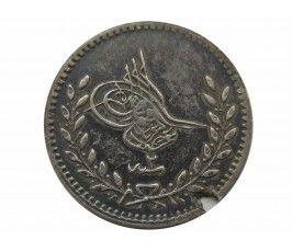 Турция 20 пара 1277/2 г.