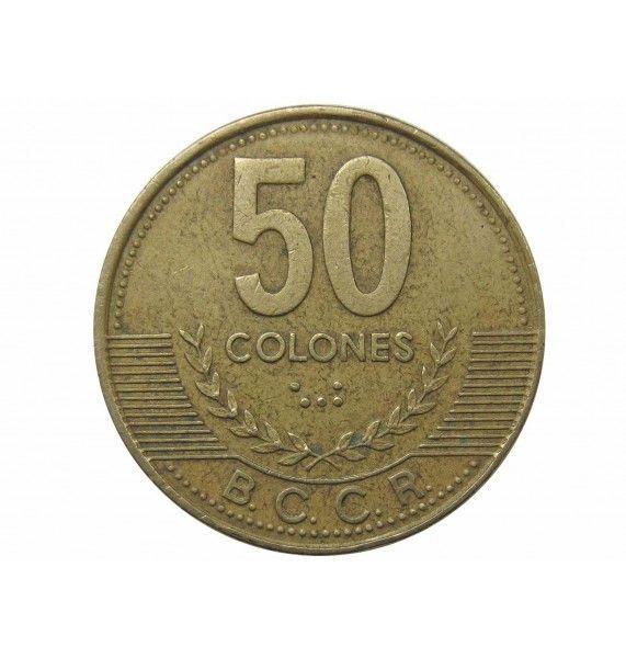 Коста-Рика 50 колон 2002 г.