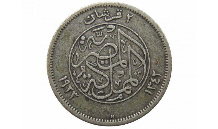 Египет 2 пиастра 1923 г. H