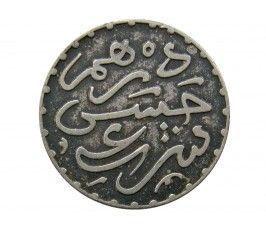 Марокко 1 дирхам 1894 (1311) г.