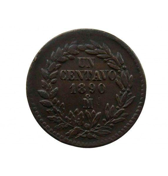 Мексика 1 сентаво 1890 г.