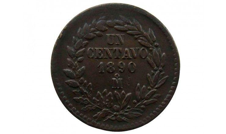 Мексика 1 сентаво 1890 г. Mo