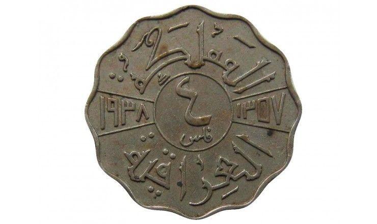 Ирак 4 филса 1938 г.