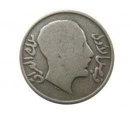 Ирак 50 филсов 1931 г.