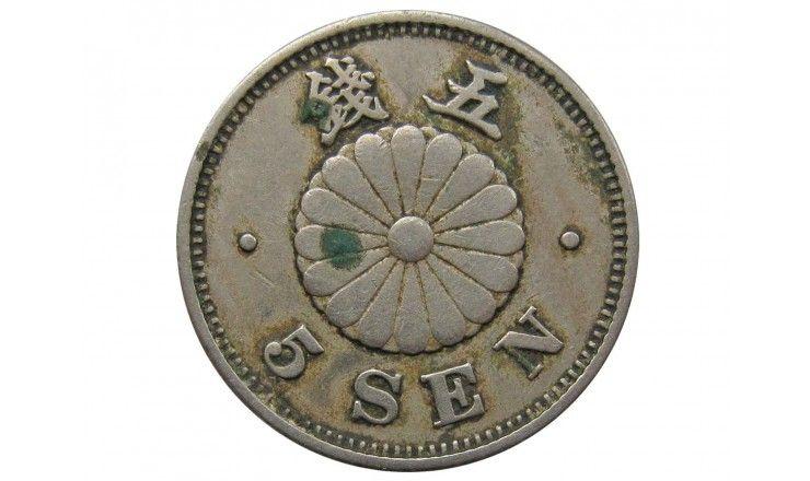 Япония 5 сен 1890 г. (Yr.23)