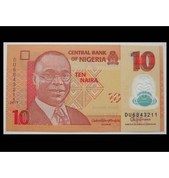 Нигерия 10 найра 2017 г.