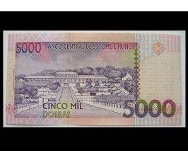 Сан-Томе и Принсипи 5000 добрас 1996 г.