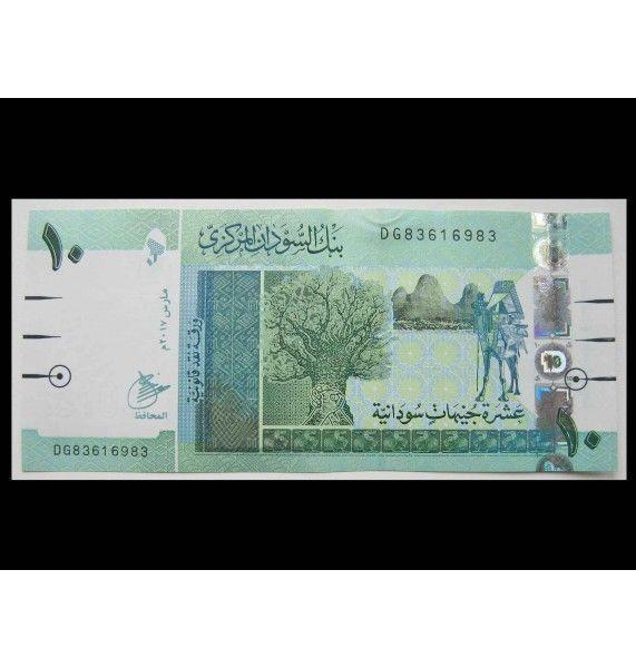 Судан 10 фунтов 2017 г.