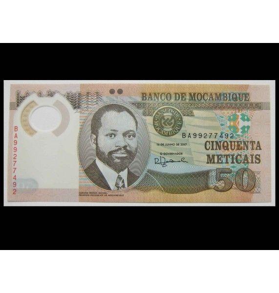 Мозамбик 50 метикал 2017 г.