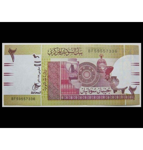 Судан 2 фунта 2017 г.
