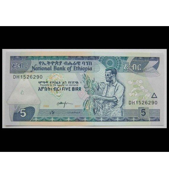 Эфиопия 5 быр 2017 г.