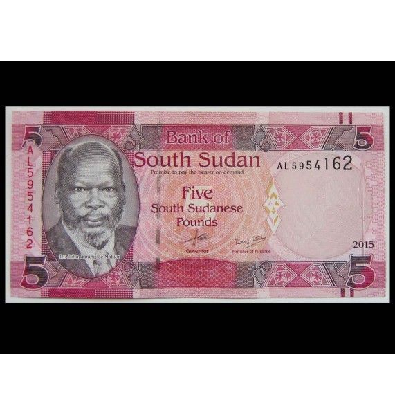 Южный Судан 5 фунтов 2015 г.