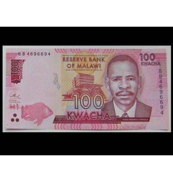 Малави 100 квача 2016 г.