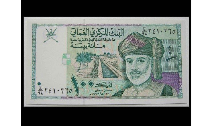 Оман 100 байс 1995 г.
