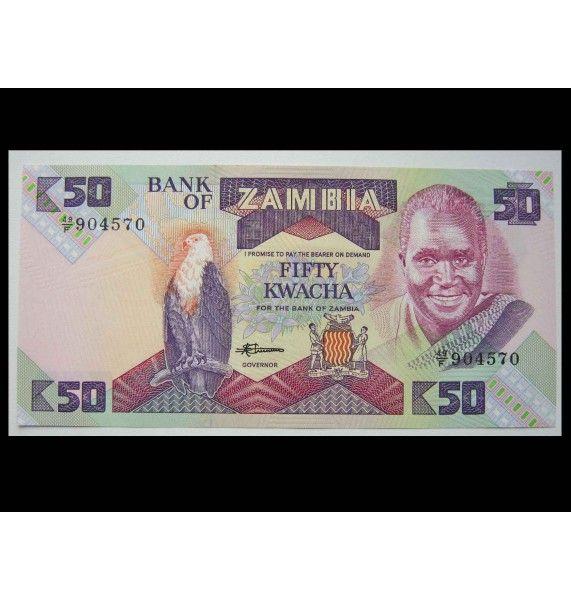 Замбия 50 квача 1986-1988 гг.
