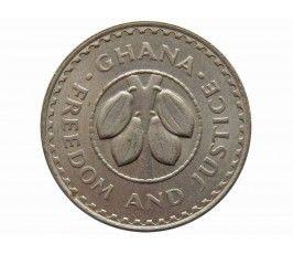 Гана 20 песева 1979 г.