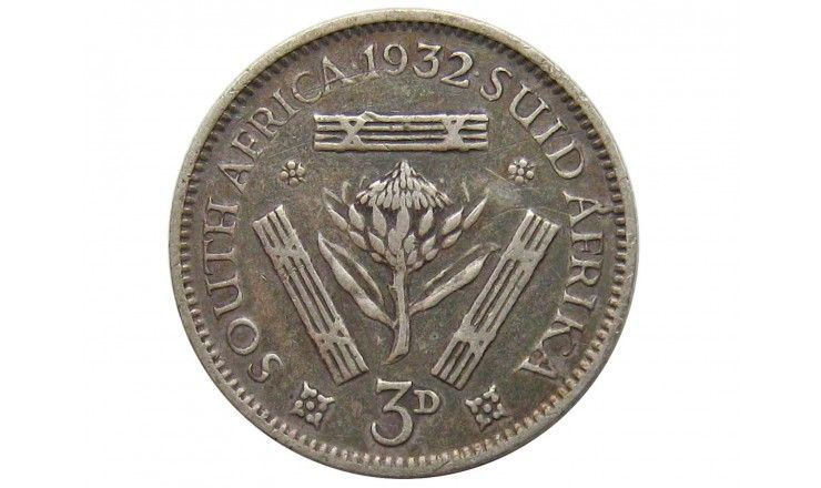 Южная Африка 3 пенса 1932 г.