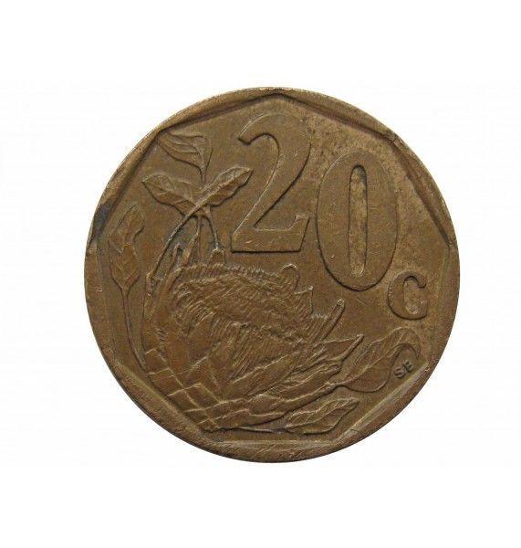 Южная Африка 20 центов 1996 г.