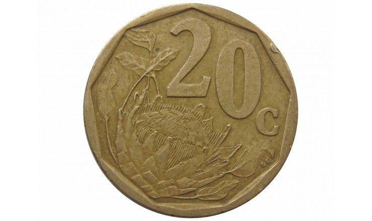 Южная Африка 20 центов 1999 г.
