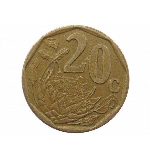 Южная Африка 20 центов 2005 г.