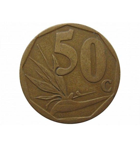 Южная Африка 50 центов 2005 г.