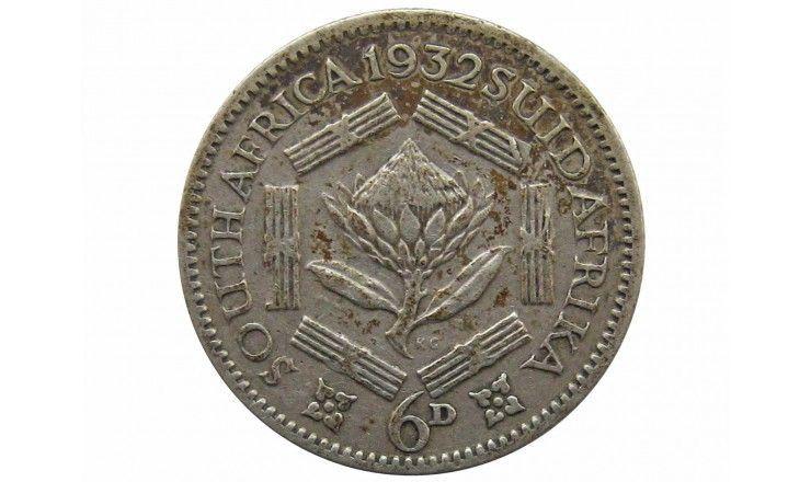 Южная Африка 6 пенсов 1932 г.