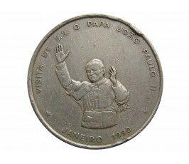 Кабо-Верде 100 эскудо 1990 г. (Визит Папы Иоанна-Павла II)
