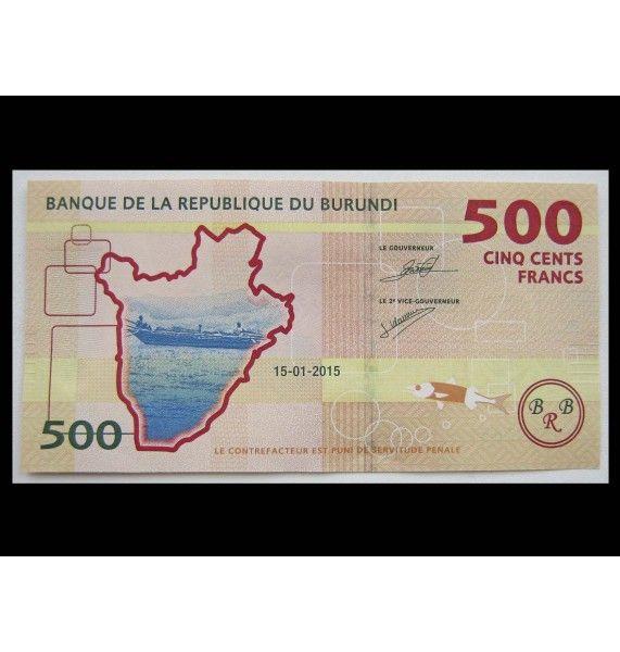 Бурунди 500 франков 2015 г.